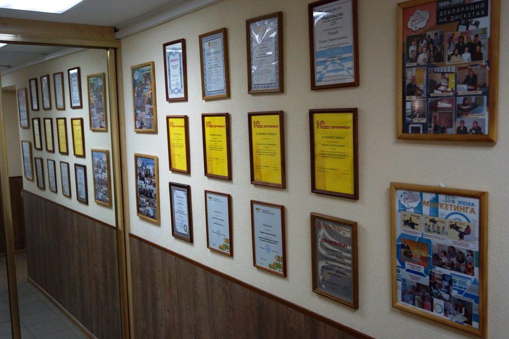 Фирма Елена офис на Смородина